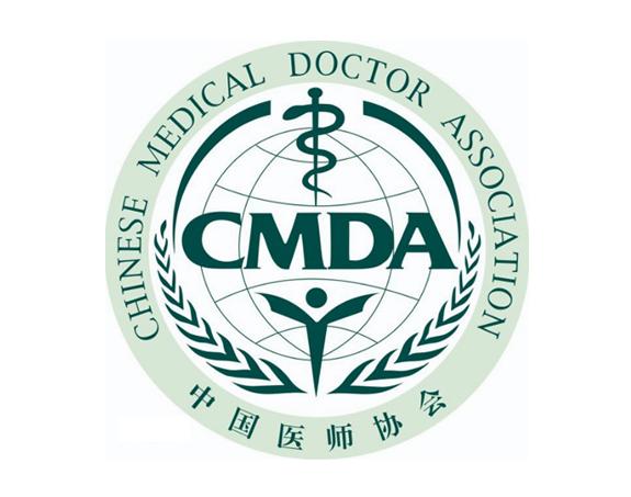 【星案例】中国医师协会:稳定性是在线考试的第一需求